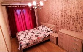 2-комнатная квартира, 60 м², 10/12 этаж посуточно, Казахстан 70 за 12 000 〒 в Усть-Каменогорске