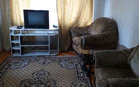 1-комнатная квартира, 33 м², 1/5 этаж помесячно, Интернациональна за 50 000 〒 в Петропавловске