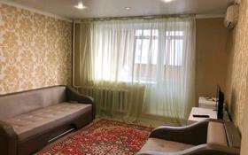 4-комнатная квартира, 82 м², 4/16 этаж, Назарбаева 89/2 — Толстого за 19.5 млн 〒 в Павлодаре