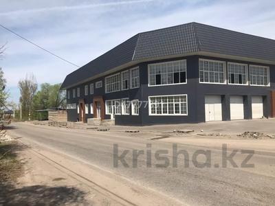 Здание, площадью 2500 м², Датулы — Арычная за 265 млн 〒 в Алматы, Алатауский р-н