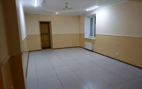 9-комнатный дом помесячно, 450 м², Жумабаева 27/3 за 700 000 〒 в Нур-Султане (Астана), Алматы р-н