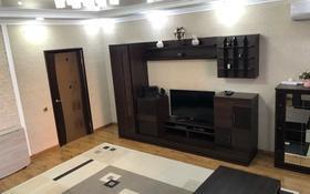3-комнатная квартира, 107 м², 1/9 этаж, Потанина 27А за 32 млн 〒 в Кокшетау