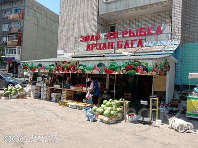 Магазин площадью 140 м², бульвар Гагарина 24 за 45 млн 〒 в Усть-Каменогорске