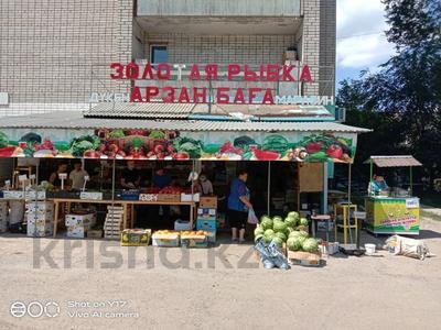 Магазин площадью 140 м², бульвар Гагарина 24 за 45 млн 〒 в Усть-Каменогорске — фото 2