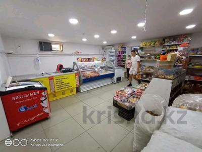 Магазин площадью 140 м², бульвар Гагарина 24 за 45 млн 〒 в Усть-Каменогорске — фото 8