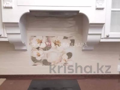 3-комнатная квартира, 91 м², 12/13 этаж, проспект Сарыарка 11 — Кенесары за 28.7 млн 〒 в Нур-Султане (Астана) — фото 7
