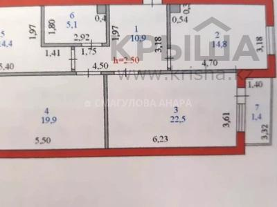 3-комнатная квартира, 91 м², 12/13 этаж, проспект Сарыарка 11 — Кенесары за 28.7 млн 〒 в Нур-Султане (Астана) — фото 24