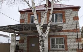 Офис площадью 150 м², Неусыпова 27 за 180 000 〒 в Уральске