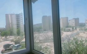 3-комнатная квартира, 60.7 м², 3/5 этаж, 6-й мкр 6 за 15.5 млн 〒 в Актау, 6-й мкр