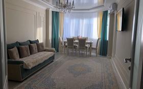 3-комнатная квартира, 80 м², 7/9 этаж, Момышулы 27 за 32 млн 〒 в Атырау