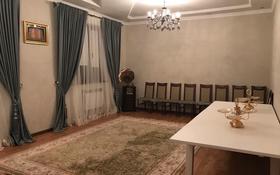 5-комнатный дом, 140 м², 5 сот., Мирас — Жибек жолы за 30 млн 〒 в Шымкенте, Каратауский р-н