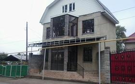 5-комнатный дом, 225 м², 5.2 сот., Абая — Украинская за 25.9 млн 〒 в Талгаре
