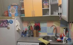 2-комнатная квартира, 47 м², 1/5 этаж, Славского 28Б за 19 млн 〒 в Усть-Каменогорске