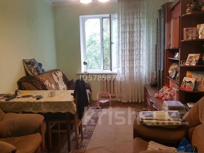2-комнатная квартира, 54 м², 4/4 этаж, Желтоксан 160 за 29.5 млн 〒 в Алматы, Алмалинский р-н — фото 9
