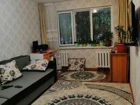 1-комнатная квартира, 32 м², 1/4 этаж