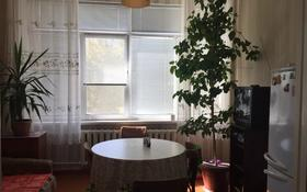 5-комнатная квартира, 116 м², 2/2 этаж, Аманжолова за 26.5 млн 〒 в Уральске