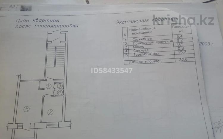 Магазин площадью 32.6 м², Ибраева за 100 000 〒 в Семее