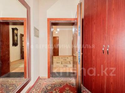 3-комнатная квартира, 132 м², 3/11 этаж, Кенесары 47 за 47 млн 〒 в Нур-Султане (Астана), р-н Байконур