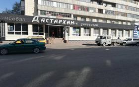 Магазин площадью 250 м², Язева 1 за 3 000 〒 в Караганде