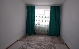 1-комнатная квартира, 46 м², 1/3 этаж, Нур Актобе, Нур-Актобе за 10 млн 〒
