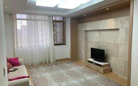 3-комнатная квартира, 88.3 м², 6/27 этаж, проспект Рахимжана Кошкарбаева за 49.5 млн 〒 в Нур-Султане (Астана), Алматы р-н