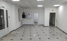 помещение на 1 линии в районе старого вокзала за 24 млн 〒 в Нур-Султане (Астана), Сарыарка р-н