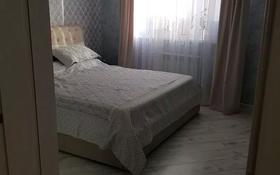 3-комнатная квартира, 90 м², 10/19 этаж, мкр Кадыра Мырза-Али, Сырыма Датова 32/2 блок 2 за 25.5 млн 〒 в Уральске, мкр Кадыра Мырза-Али