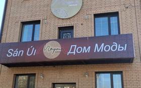 Здание, площадью 570 м², улица Маншук Маметовой 116 за 120 млн 〒 в Уральске