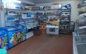 Магазин площадью 300 м², Сулусай 285 за ~ 17.9 млн 〒 в Жалпаксае