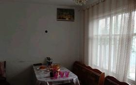 3-комнатный дом, 63 м², 4 сот., Аймауытова за 13.5 млн 〒 в Каскелене