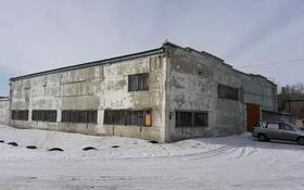 Промбаза 0.61 га, Северная промзона 8 за 500 〒 в Павлодаре