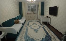3-комнатная квартира, 86 м², 9/9 этаж, Б. Момышулы 25 за 30 млн 〒 в Нур-Султане (Астана), Алматы р-н