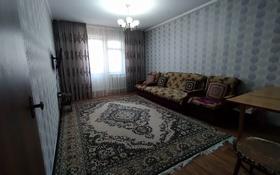 4-комнатная квартира, 92 м², 4/5 этаж, Восточный микрорайон за 18.4 млн 〒 в Талдыкоргане