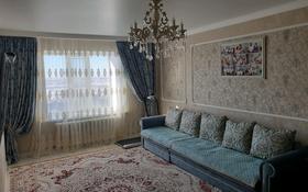 3-комнатная квартира, 97.3 м², 12/12 этаж, А-98 улица 1 за 45 млн 〒 в Нур-Султане (Астана), Алматы р-н