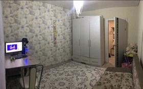 2-комнатная квартира, 60 м², 5/5 этаж, улица Дзержинского — Назарбаева за 12 млн 〒 в Костанае
