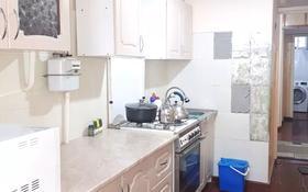 2-комнатная квартира, 62 м², 1/4 этаж, Казбек би 108 — Обл акимат за 16 млн 〒 в Таразе