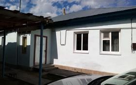 3-комнатный дом, 65 м², 4 сот., 5 декабря 74 за 14 млн 〒 в Костанае