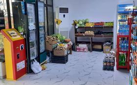 Магазин площадью 120 м², мкр Нижний отырар 118а за 8 млн 〒 в Шымкенте, Аль-Фарабийский р-н