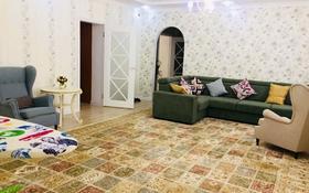 4-комнатный дом, 224 м², 6 сот., мкр Атырау 21 — Молдагулова за 40 млн 〒