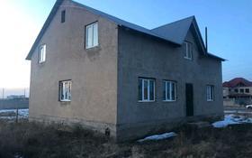 6-комнатный дом, 197 м², 10 сот., мкр Туран , Мкр Туран за 15.5 млн 〒 в Шымкенте, Каратауский р-н