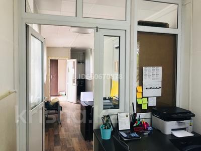 Магазин площадью 28 м², Сатпаева 84 за 2.5 млн 〒 в Усть-Каменогорске — фото 10