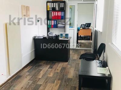Магазин площадью 28 м², Сатпаева 84 за 2.5 млн 〒 в Усть-Каменогорске — фото 7