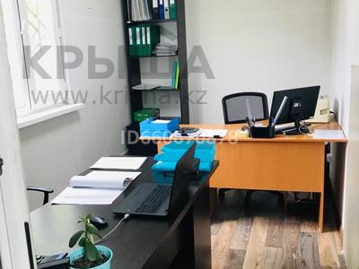 Магазин площадью 28 м², Сатпаева 84 за 2.5 млн 〒 в Усть-Каменогорске — фото 9