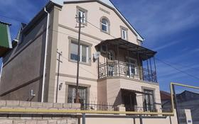 7-комнатный дом, 318.25 м², 8 сот., 1-й мкр, Приморский 31 за 70 млн 〒 в Актау, 1-й мкр