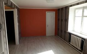 1-комнатная квартира, 32 м², 2/2 этаж помесячно, Геологическая 20 за 60 000 〒 в Усть-Каменогорске