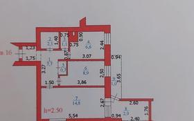 2-комнатная квартира, 45.8 м², 4/14 этаж, проспект Нурсултана Назарбаева 244 — проспект Назарбаева за 10.5 млн 〒 в Уральске