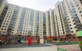 1-комнатная квартира, 52.7 м², Мангилик Ел 17 за 16.5 млн 〒 в Нур-Султане (Астана)