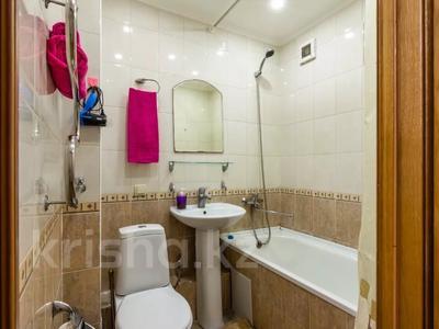 2-комнатная квартира, 43 м², 3/4 этаж посуточно, Тулебаева 24 за 13 000 〒 в Алматы, Медеуский р-н