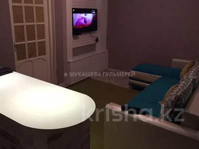 2-комнатная квартира, 47 м², Радостовца — Жандосова за 17 млн 〒 в Алматы, Бостандыкский р-н — фото 2