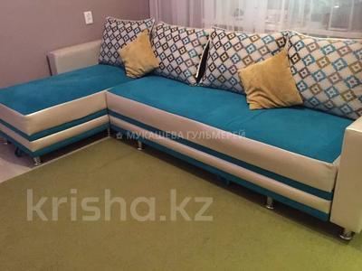 2-комнатная квартира, 47 м², Радостовца — Жандосова за 17 млн 〒 в Алматы, Бостандыкский р-н — фото 3